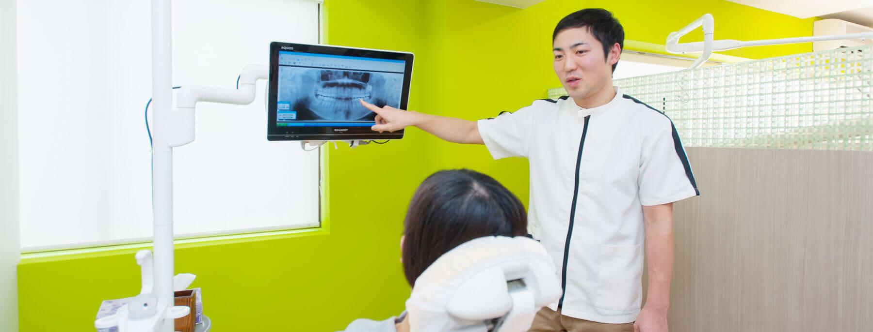 もりもと歯科院内風景